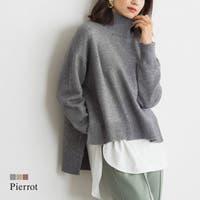 pierrot | PRTW0002571