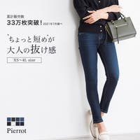pierrot | PRTW0000630