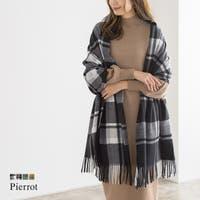 pierrot(ピエロ)の小物/マフラー