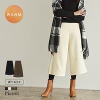 pierrot(ピエロ)のパンツ・ズボン/バギーパンツ