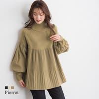 pierrot | PRTW0003262