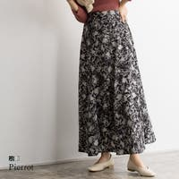 pierrot(ピエロ)のスカート/フレアスカート