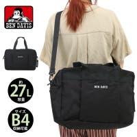 pinksugar(ピンクシュガー)のバッグ・鞄/ボストンバッグ