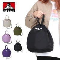 pinksugar(ピンクシュガー)のバッグ・鞄/その他バッグ