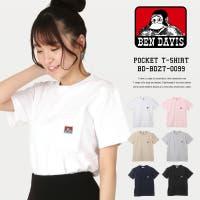 pinksugar(ピンクシュガー)のトップス/Tシャツ