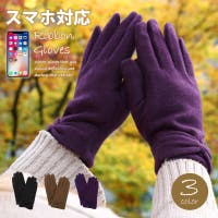 pinksugar(ピンクシュガー)の小物/手袋