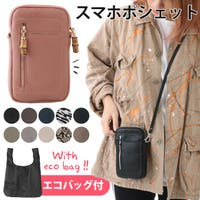 pinksugar(ピンクシュガー)のバッグ・鞄/ショルダーバッグ