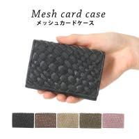 pinksugar(ピンクシュガー)の小物/パスケース・定期入れ・カードケース