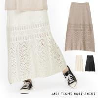 pinksugar(ピンクシュガー)のスカート/その他スカート
