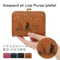 pinksugar(ピンクシュガー)の財布/財布全般