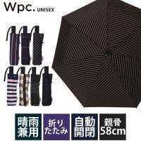 pinksugar(ピンクシュガー)の小物/傘・日傘・折りたたみ傘