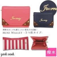 pink trick (ピンクトリック )の財布/長財布