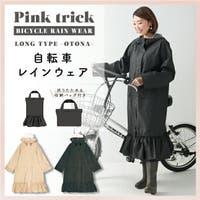 pink trick (ピンクトリック )の小物/雨具・レインコート