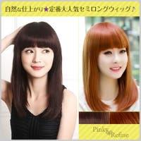 Pinky&Refine | PARE0000187