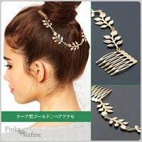 Pinky&Refine | PARE0000103