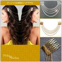 Pinky&Refine(ピンキーアンドリファイン)のヘアアクセサリー/カチューシャ
