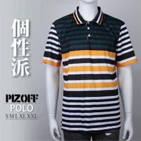 PIZOFF(ピゾフ)のトップス/ポロシャツ