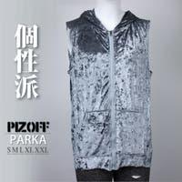 PIZOFF(ピゾフ)のトップス/ベスト・ジレ