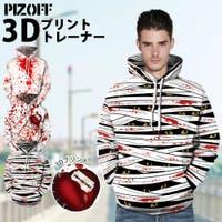 PIZOFF(ピゾフ)のトップス/パーカー