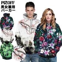 PIZOFF | RKZM0000272