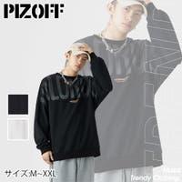 PIZOFF | RKZM0000376