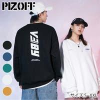 PIZOFF | RKZM0000377