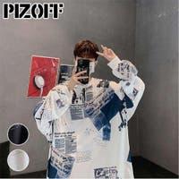 PIZOFF | RKZM0000379