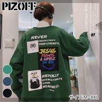 PIZOFF | RKZM0000380
