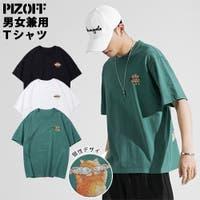 PIZOFF(ピゾフ)のトップス/Tシャツ