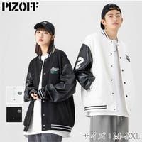 PIZOFF | RKZM0000420