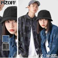 PIZOFF | RKZM0000421