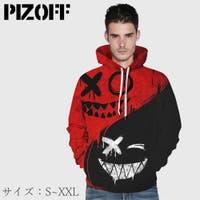 PIZOFF | RKZM0000400