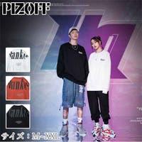PIZOFF | RKZM0000408