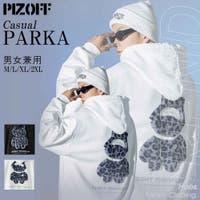 PIZOFF | RKZM0000415
