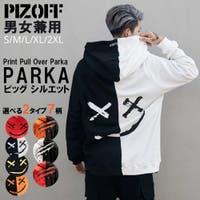 PIZOFF | RKZM0000422