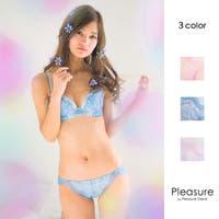 Pleasure by PleasureGene | PSGU0000480