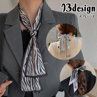 PlusNao(プラスナオ)の小物/スカーフ