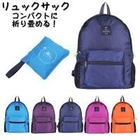 PlusNao(プラスナオ)のバッグ・鞄/リュック・バックパック