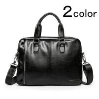 PlusNao(プラスナオ)のバッグ・鞄/ビジネスバッグ