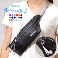 PlusNao(プラスナオ)のバッグ・鞄/ショルダーバッグ