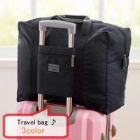 PlusNao(プラスナオ)のバッグ・鞄/ボストンバッグ