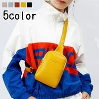 PlusNao(プラスナオ)のバッグ・鞄/ウエストポーチ・ボディバッグ