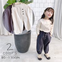 PlusNao(プラスナオ)のパンツ・ズボン/パンツ・ズボン全般