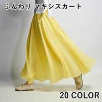 PlusNao(プラスナオ)のスカート/フレアスカート