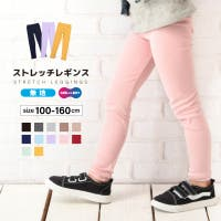 PlusNao(プラスナオ)のパンツ・ズボン/レギンス