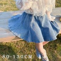 PlusNao(プラスナオ)のスカート/デニムスカート