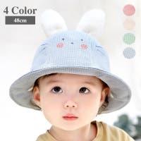 PlusNao(プラスナオ)のベビー/ベビー帽子