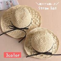 PlusNao(プラスナオ)の帽子/麦わら帽子・ストローハット・カンカン帽