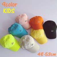 PlusNao(プラスナオ)の帽子/キャップ
