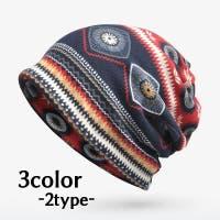 PlusNao(プラスナオ)の帽子/帽子全般